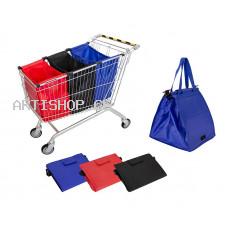Bolsa TNT Supermarket XL